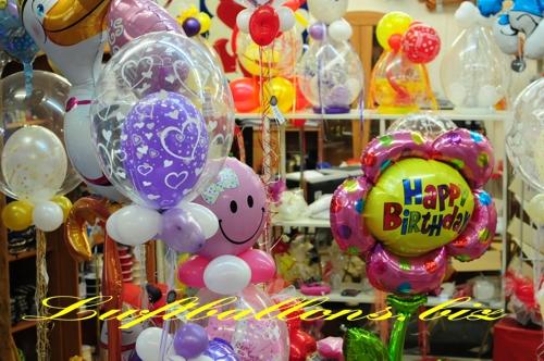 Bild. Luftballons, Bubbles, dekorierte Latex-Luftballons, Geschenkballons und Happy Birthday Folien-Luftballon-Blume im Shop