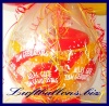 Verpackungsballon, Ballon zum Verpacken von Geschenken zum Geburtstag