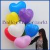 Herzluftballon, Luftballon in Herzform, 1 Stück, Weiß, 60 cm