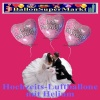 6 Luftballons mit Helium zur Hochzeit, Just Married, Folien-Luftballons