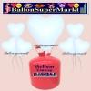 Luftballons Helium Einweg Set, Herzluftballons, weiß, 50 Stück