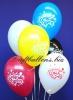 Neueröffnung Luftballons, New Open, Blau