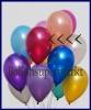 Deko-Luftballons, Metallicfarben, Burgund, 28-30 cm, 100 Stück