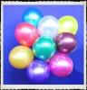 Deko-Luftballons, Metallicfarben, Pink, 90/100 cm, 100 Stück, Serie 2