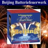 Feuerwerk Beijing, Batteriefeuerwerk