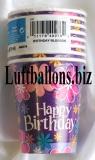Geburtstag, Tischdekoration, Partybecher Birthday Blossom, 8 Stück